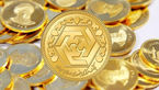 قیمت سکه و قیمت طلا امروز دوشنبه 27 اردیبهشت + جدول قیمت