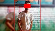 دستگیری دزد جوان پس از 2 ساعت فرار / طلاهای سرقتی داخل فاضلاب حمام یک خانه پنهان شده بود +عکس