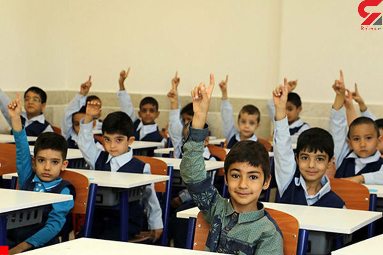 لغو معاینات پزشکی دانش آموزان در بدو ورود به مدرسه