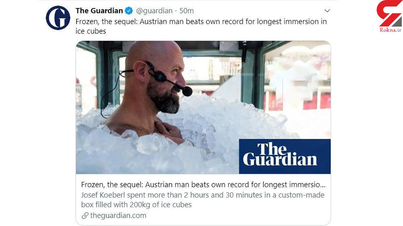 دو ساعت و 30 دقیقه رکورد ماندن داخل 200 کیلوگرم یخ