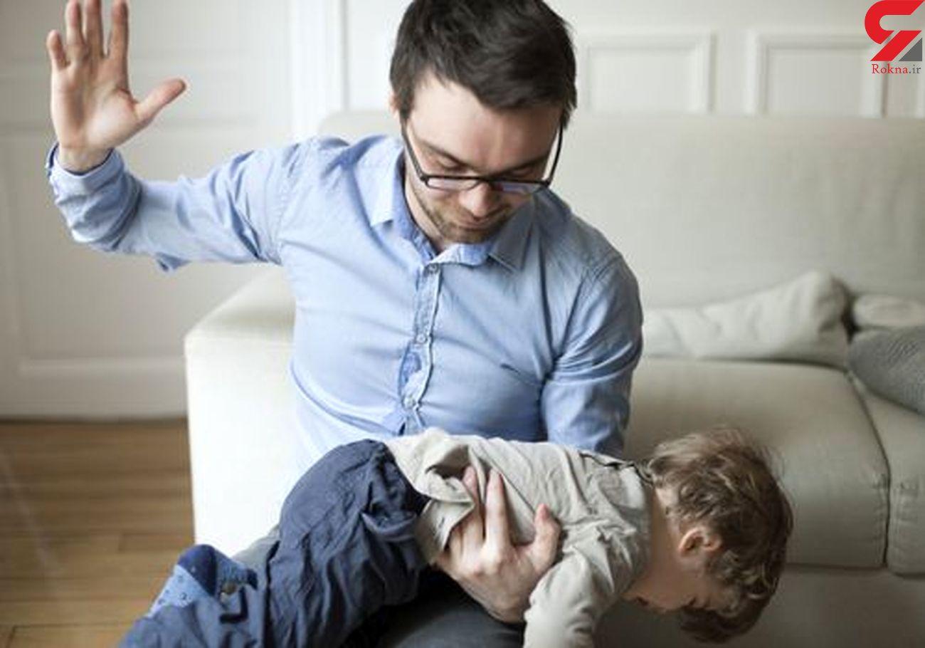 تاثیرات تنبیه بدنی بر روح و روان کودکان