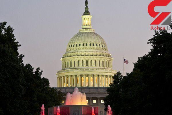 هک شدن ایمیل مقامات حزب جمهوری خواه آمریکا تایید شد