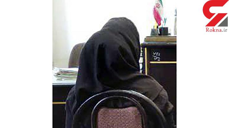 مسعود راز شومی داشت / نسرین با شوهرش در زندان چه کرد؟