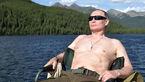 واکنش پوتین به انتشار عکس های نیمه برهنه اش در سیبری