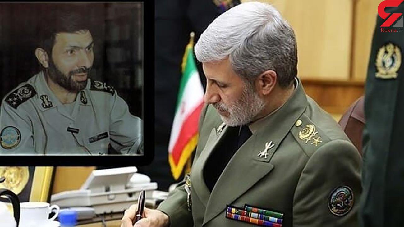 صیاد شیرازی سرباز بیچون و چرای ملت ایران بود