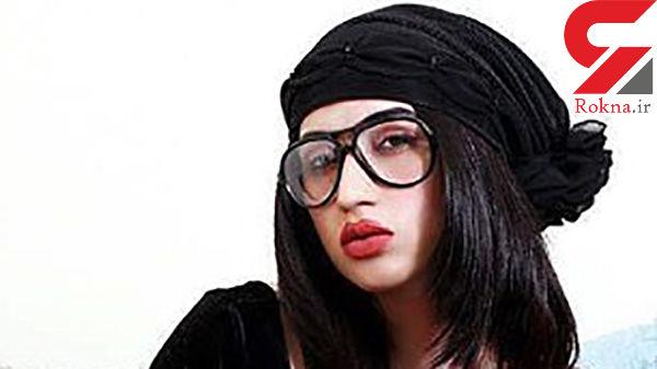 سلاخی دختر سلبریتی توسط دو برادرش / فیلمهای ناجور دختر جوان خون برادرانش را به جوش آورد / در پاکستان رخ داد+عکس جسد