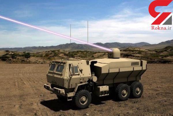 اسلحه لیزری قابل حمل روی خودرو توسط آمریکا ساخته شد