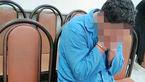 پایان فرار 2 ساله قاتل کرمانشاه در دلفان