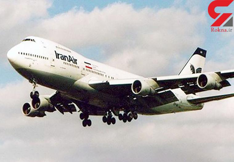 لغو پرواز امروز تهران - بجنورد و برعکس