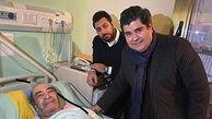 برای سلطان آواز ایران دعا کنید / او در بیمارستان بستری است+ عکس