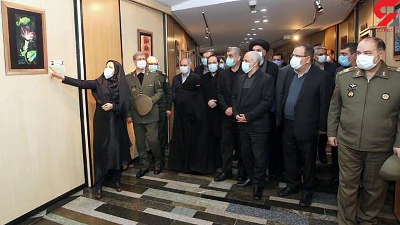 """""""نمایشگاه هنر مردان خدا"""" در مجلس افتتاح شد"""