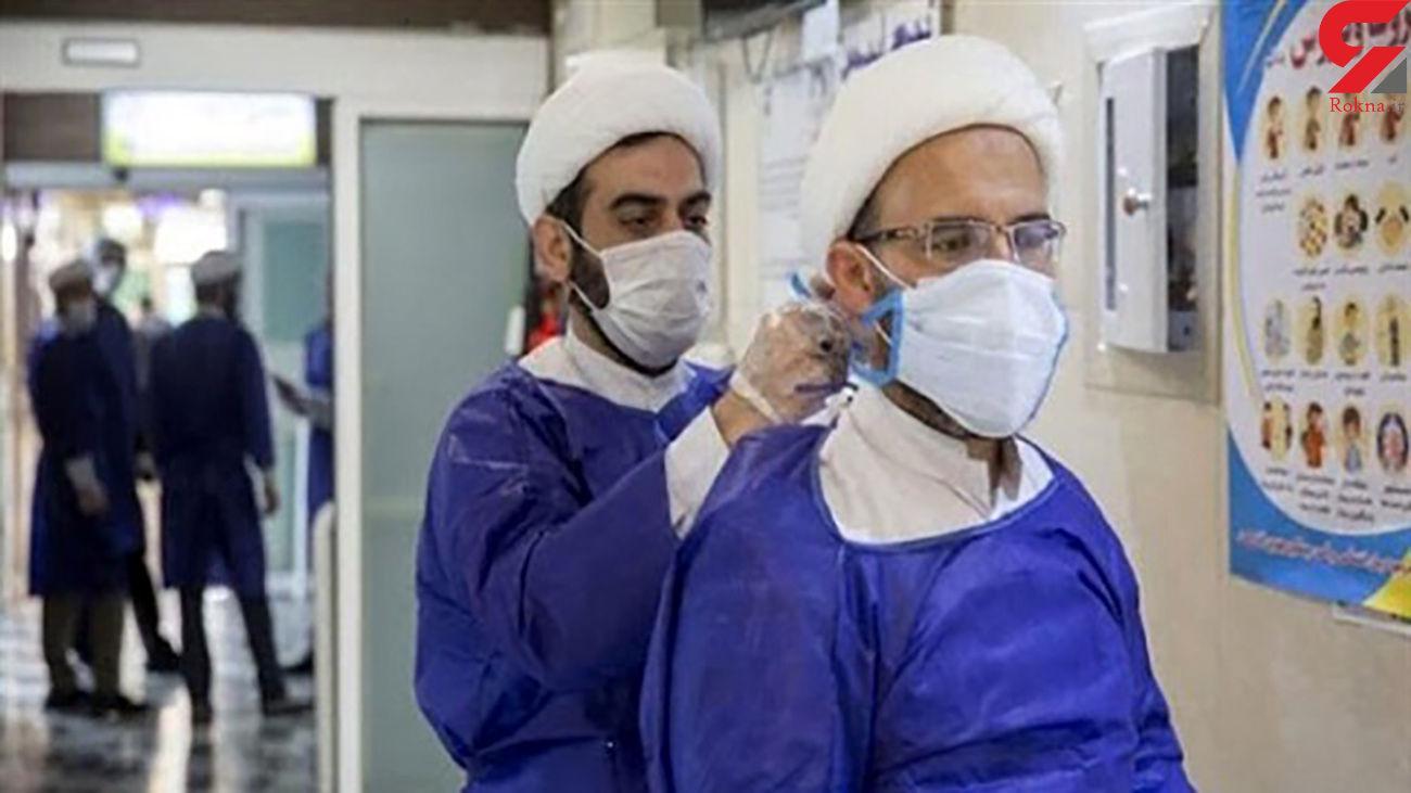 ۱۵۰ طلبه کرمانی برای «درمان ناباروری» به زوجین کمک می کنند