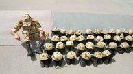 با این زنان ازدواج کنید از سربازی معاف می شوید!