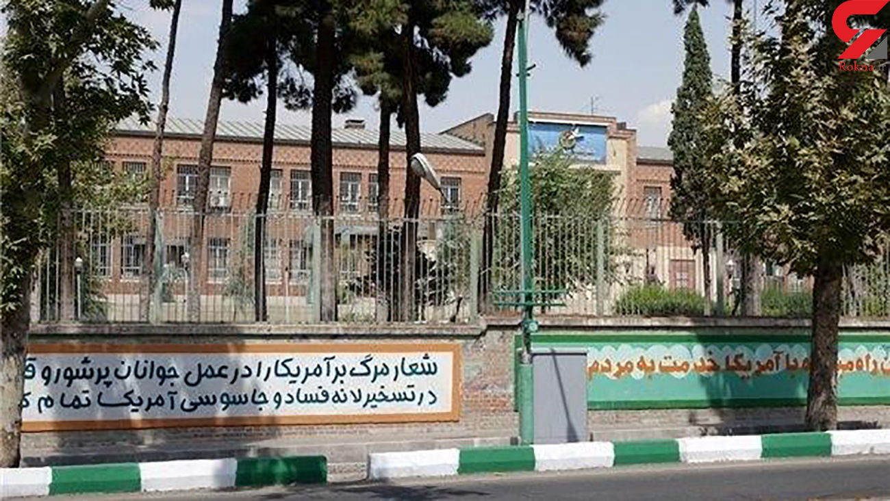 سفارت سابق آمریکا در ایران حسینیه شد