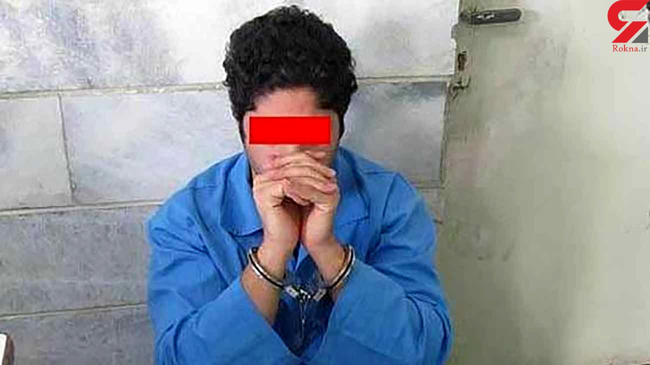 قتل کارگر باربری در پارک جوادیه تهران + عکس