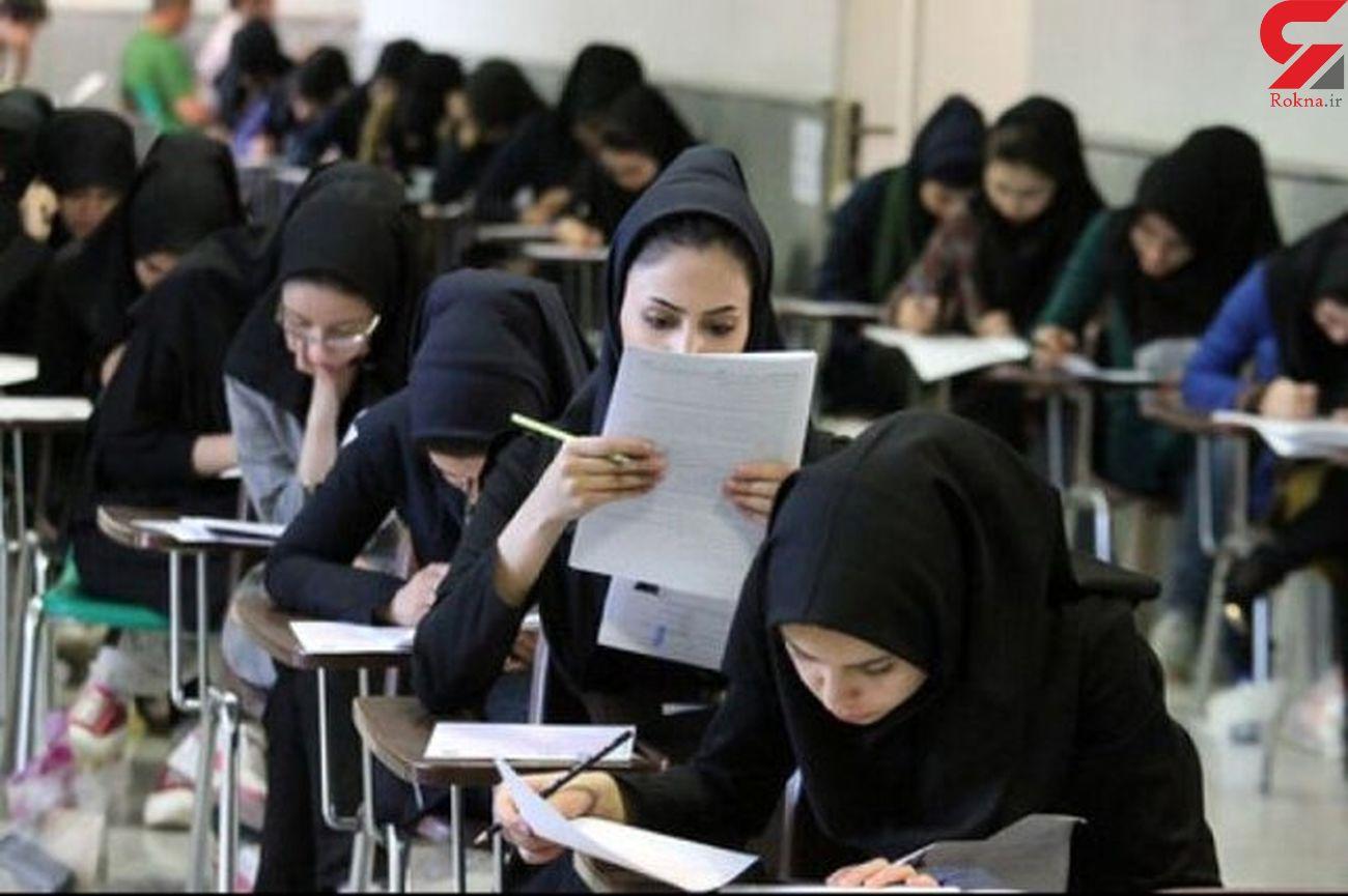 جزئیات آزمون گواهینامه و دانشنامه تخصصی اعلام شد