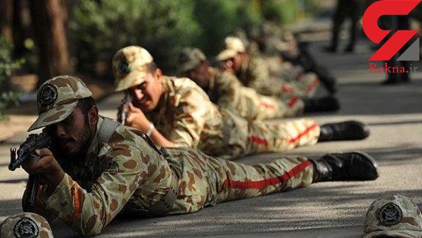 مرخصی سربازان غیر بومی چقدر است؟