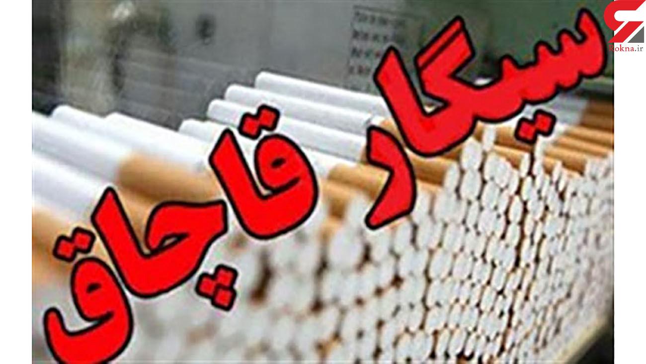 کشف محموله 18 میلیاردی سیگار قاچاق در بندرلنگه