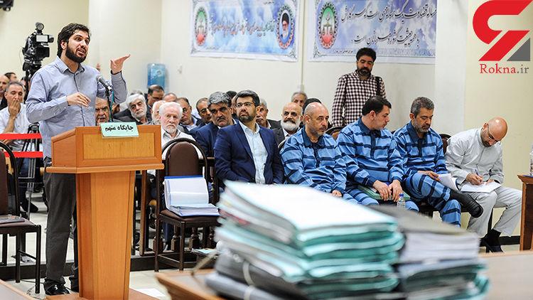 هفتمین جلسه رسیدگی به اتهامات هادی رضوی و دیگر متهمان بانک سرمایه