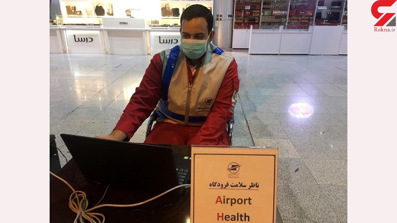 تداوم طرح ناظران سلامت در فرودگاه شهید مدنی تبریز