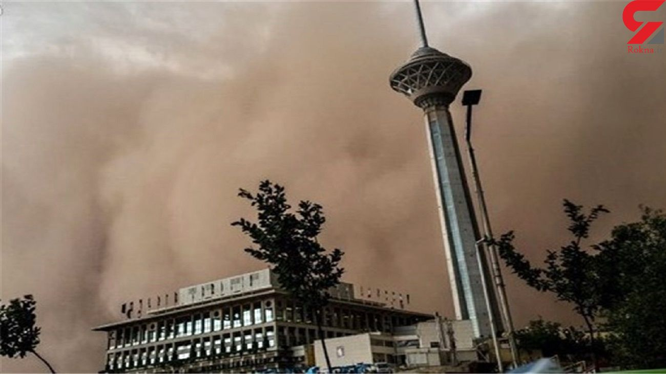 تهران تا ساعتی دیگر غرق در گرد و غبار می شود