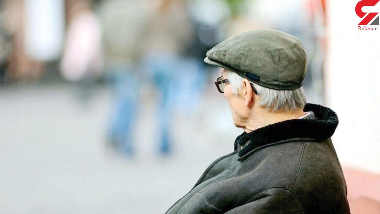 میزان وام بازنشستگان تامین اجتماعی سال 1400 اعلام شد