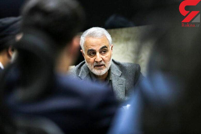 جزییات  تروریست خواندن سردار سلیمانی در برنامه صداوسیما / واقعیت چیست؟