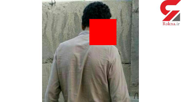 این مرد پس از قتل اقدام به سوزاندن جسد کرده بود+عکس