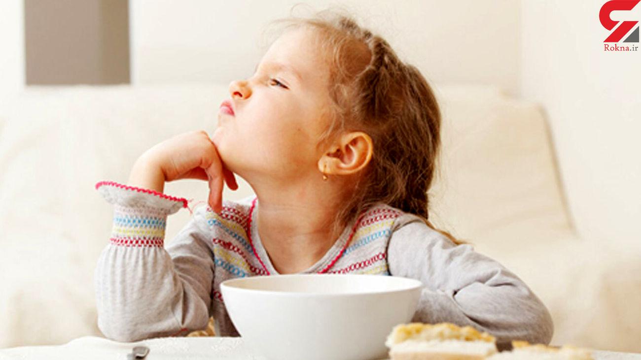 تغذیه کودکان را جدی بگیرید + فیلم