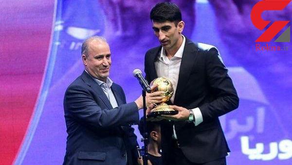 بیرانوند مرد سال فوتبال آسیا نشد! / تاج خودزنی کرد!