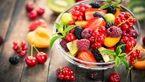 با میوه درمانی مغزتان را تقویت کنید