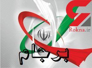 اتمام حجت ایران با کشورهای عضو برجام در زمینه تعهدات نفتی