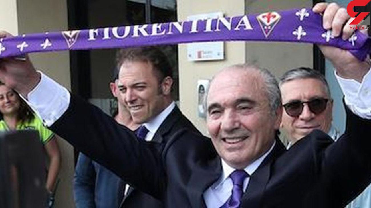 12 مورد کرونایی در باشگاه فوتبال فیورنتینا