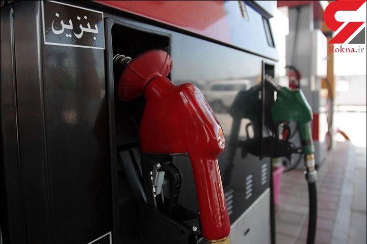 افزیش قیمت سوخت حتمی است!