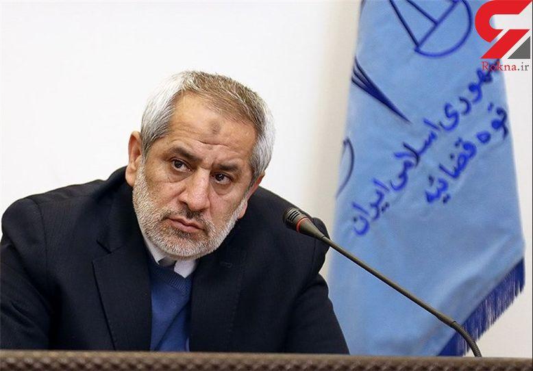 دادستان تهران از آخرین وضعیت پرونده مؤسسه مالی و اعتباری فرشتگان و سکه ثامن گفت