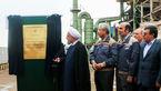 افتتاح اولین کارخانه بریکت گرم ایران در مجتمع صبا فولاد خلیج فارس