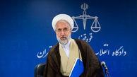 آغاز رسیدگی به اتهامات زوجی تهرانی با ۶۰۰ شاکی در دادگاه انقلاب