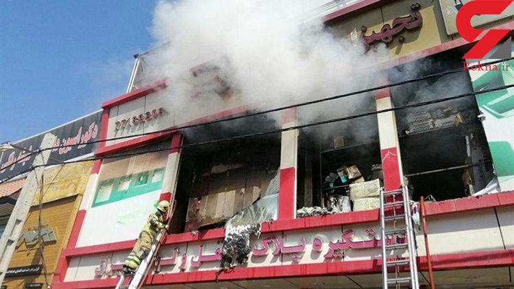 فیلم آتش سوری بزرگ در تهران + جزییات
