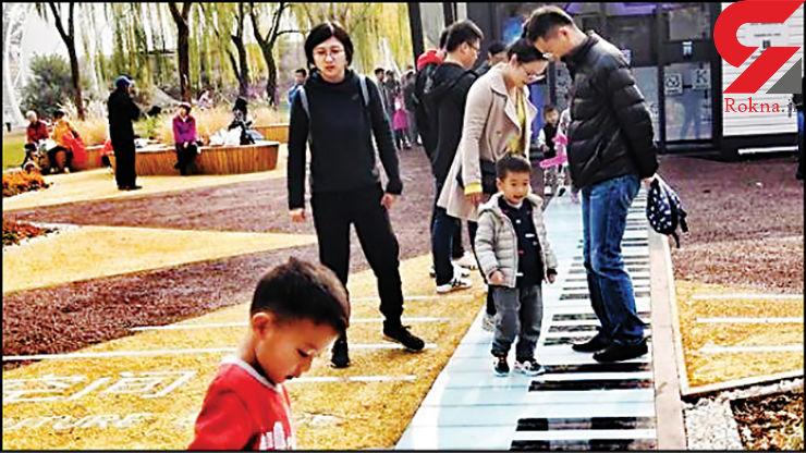 پارک هوش مصنوعی در پکن