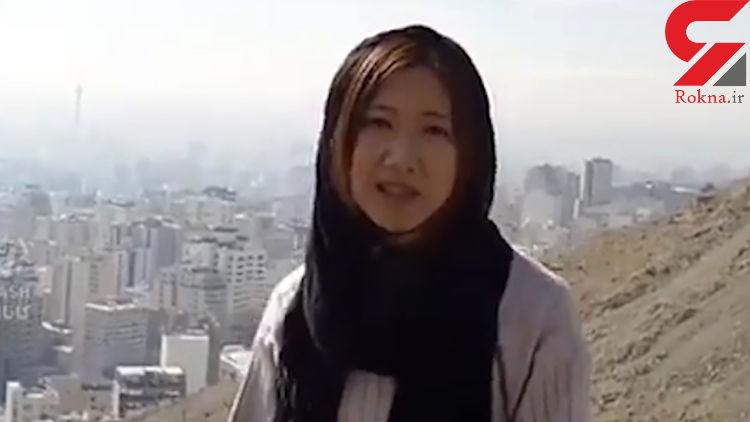 انتقاد جالب یک زن هنگ کنگی مقیم تهران به ایرانیان / ما کرونا نیستیم ! + فیلم و عکس