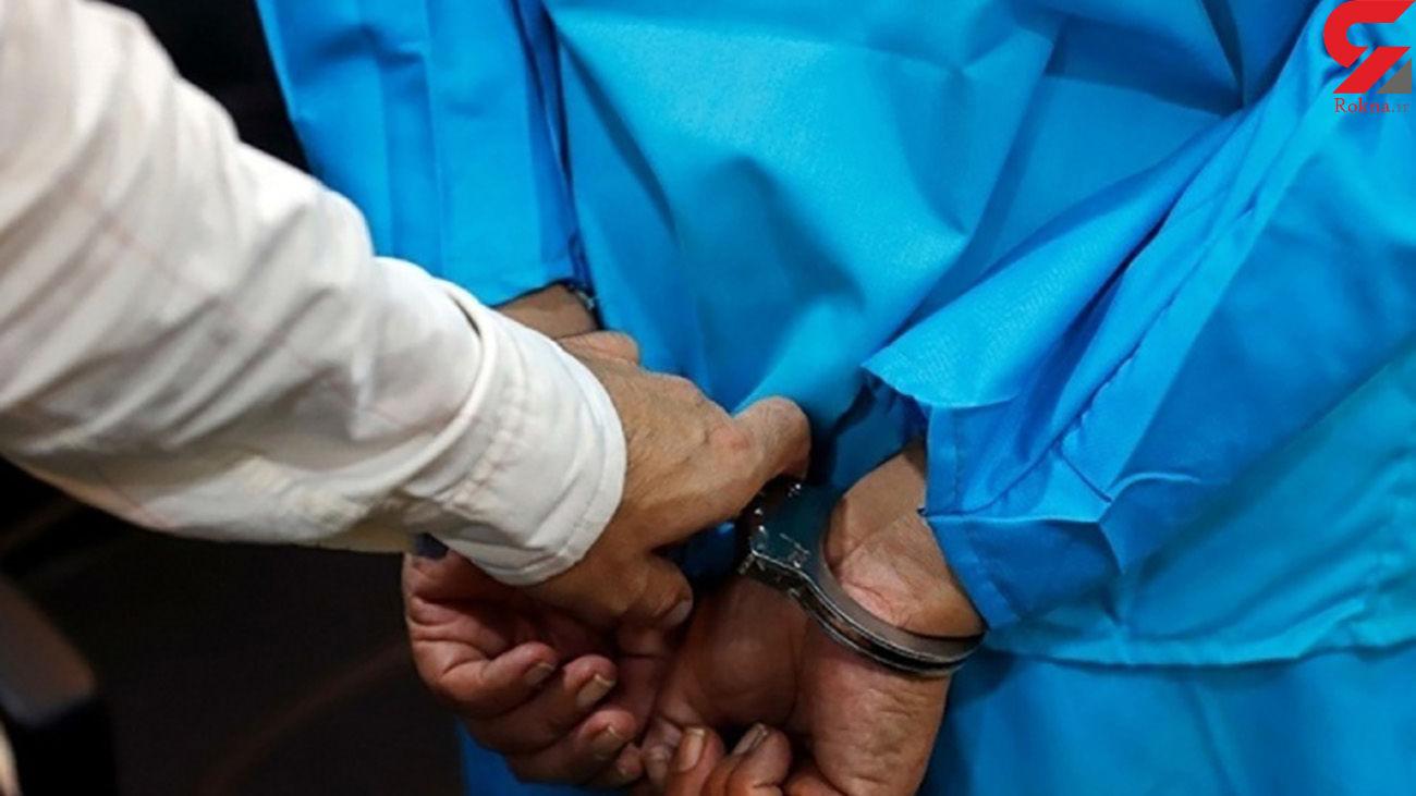 پنجه طلای شیراز بازداشت شد / سرقت به روش دزدان علی دایی