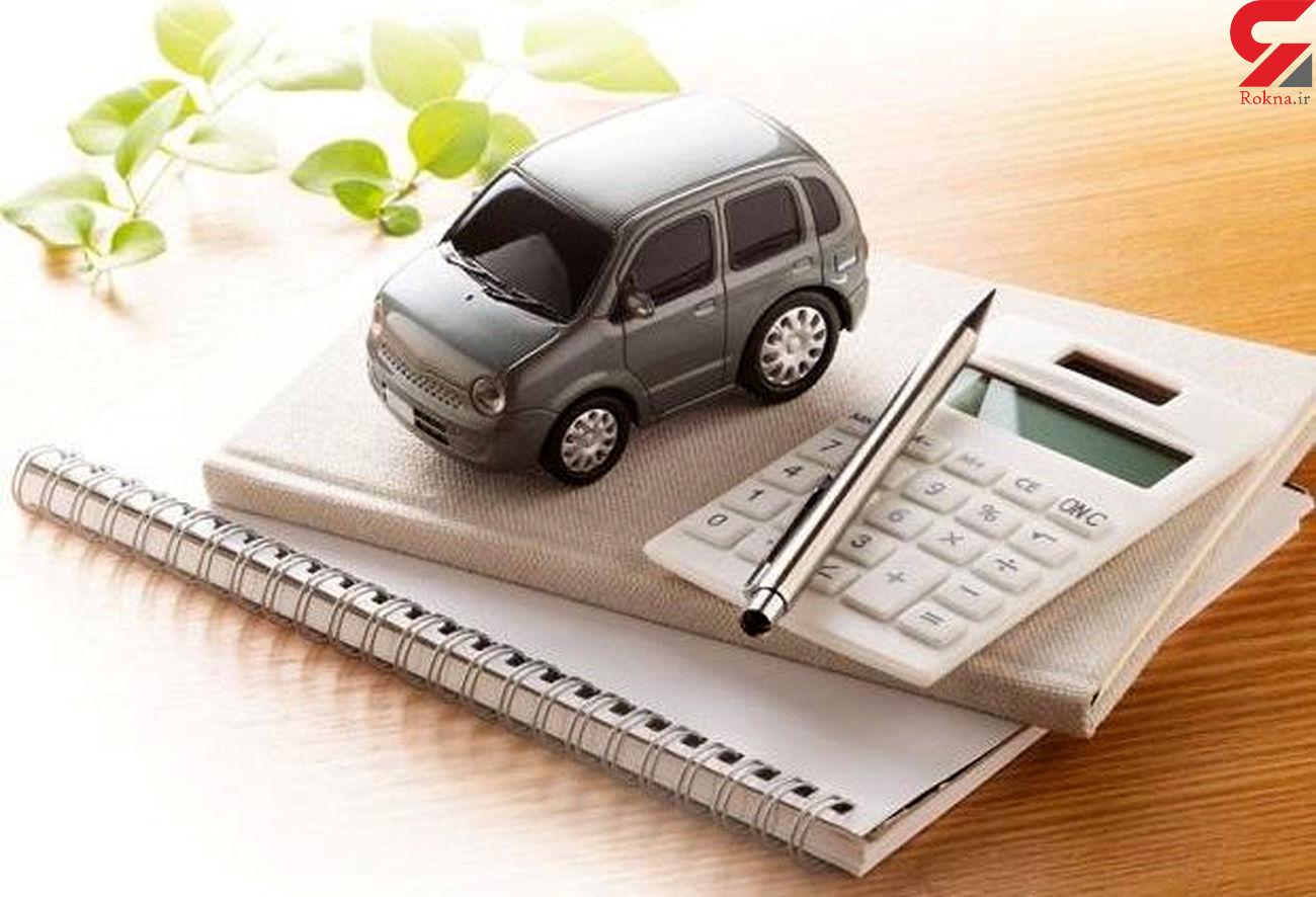 فروش ویژه اقساطی خودرو ، بصورت تحویل 1 ساعته