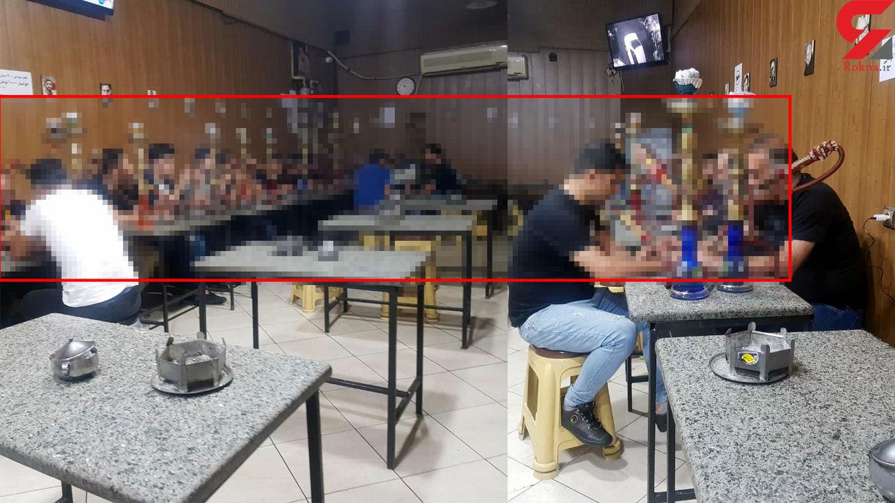 راز کرکره های برقی قهوه خانه معروف لو رفت / استعمال قلیان به صورت چراغ خاموش +عکس