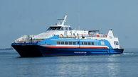 آتش در کشتی مسافری گناوه