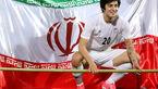 سردار آزمون به تیم ملی ایران بازگشت + عکس