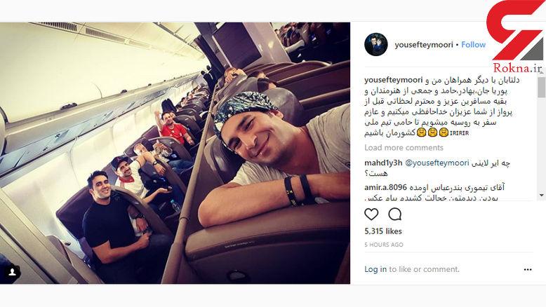 دو ستاره سینما ایران هم به روسیه رفتند +عکس