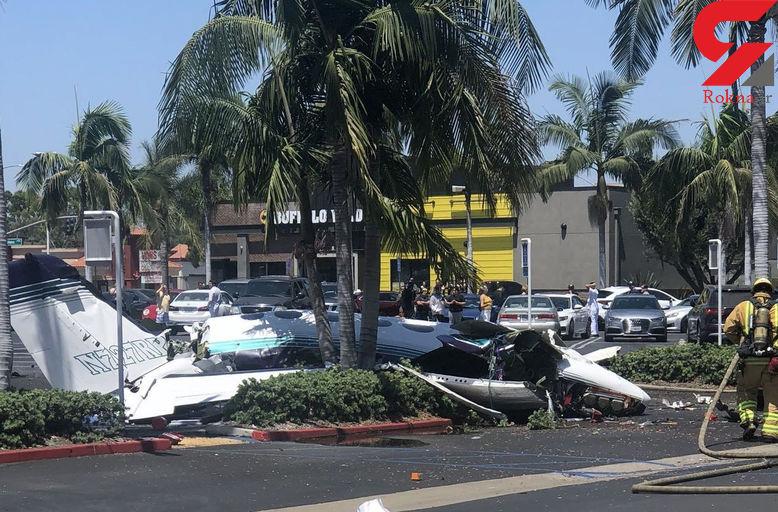سقوط یک هواپیمای کوچک 5 کشته داد + عکس