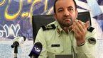 پلیس مشکلی برای تامین امنیت زائران اربعین ندارد