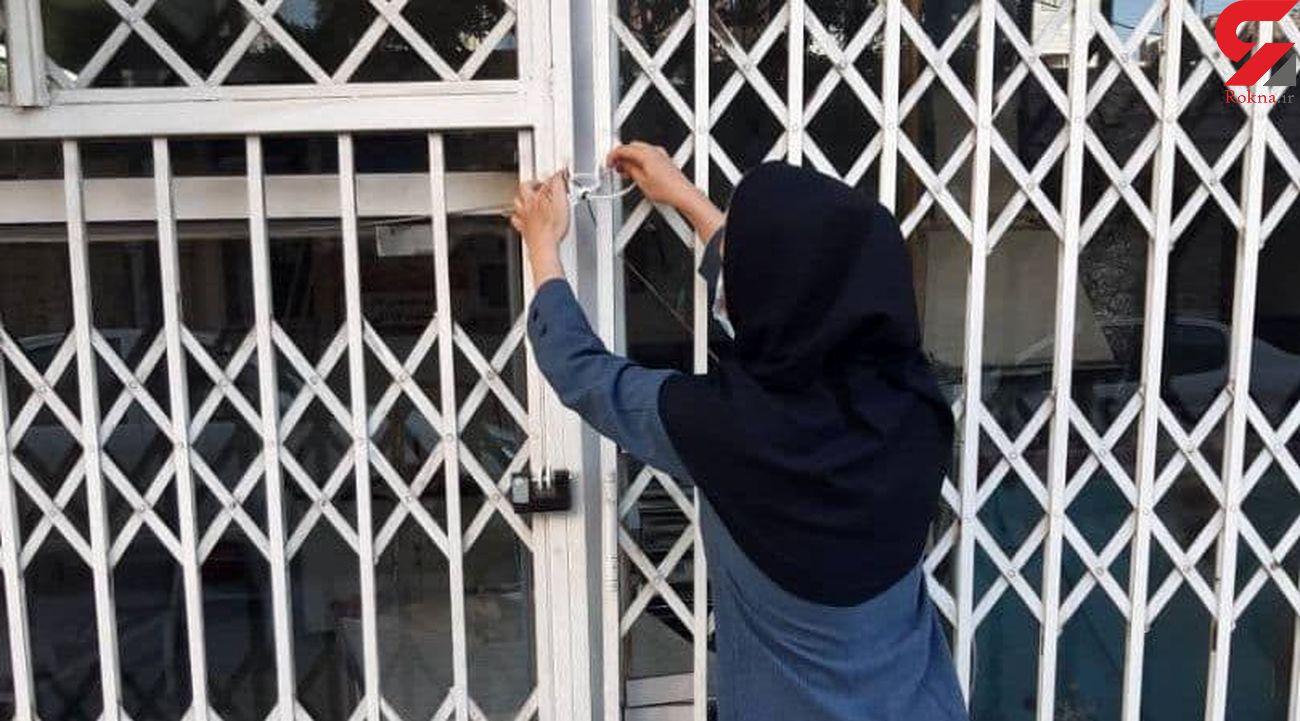 مارمولک دردسرساز نانوایی مرد تهرانی را تعطیل کرد