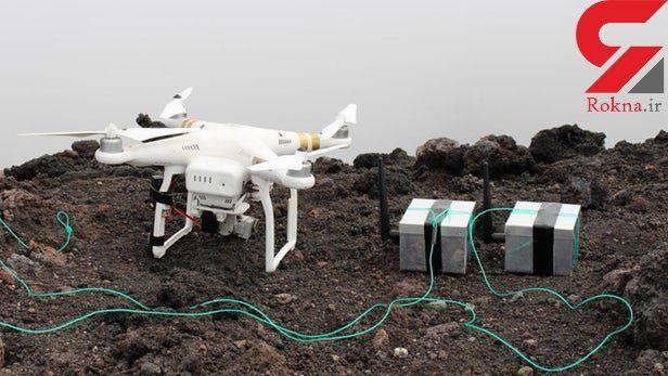 ابداع پهپادهایی برای بررسی آتشفشانها